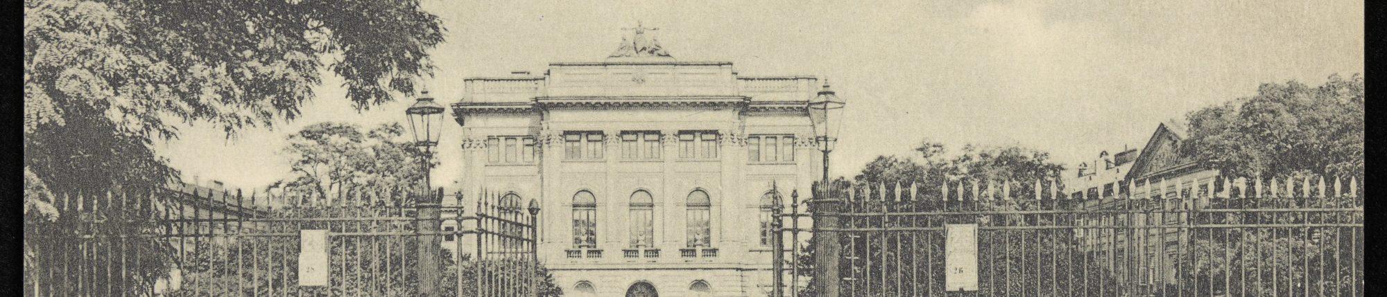 Zakład Literatury i Kultury Drugiej Połowy XIX wieku